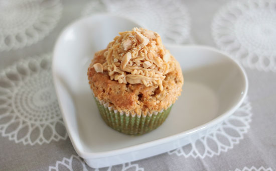 Peanutbutter Cupcakes